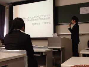 2014-graduate defencs-Chiba