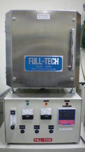 Full-tech-1700C