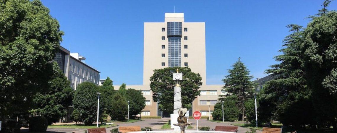 Hamamatsu Campus