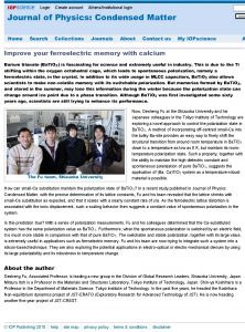 IOPscience__LabTalk- Improve your ferroelectric memory with calcium