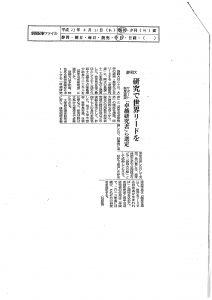 Tyunichi news