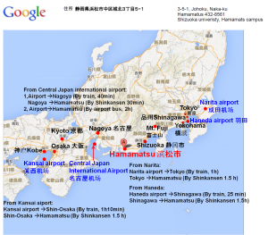 airport-Hamamatsu
