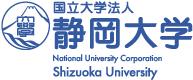 静岡大学未来創成基金