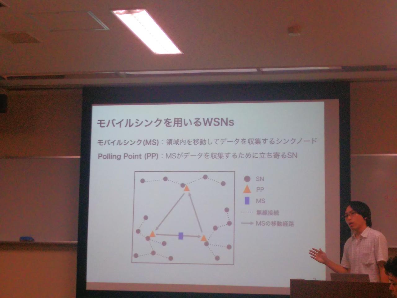 [2017_interim_nishijima]