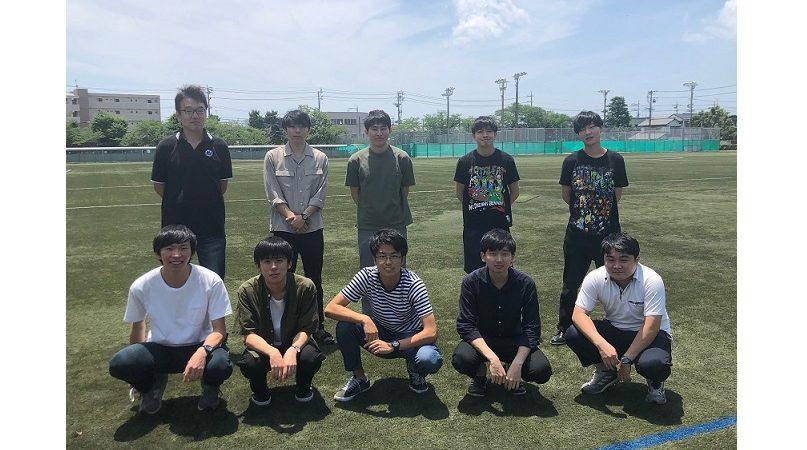 2020 中野研