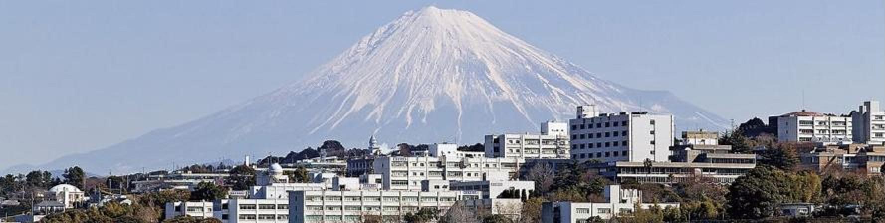 国立大学法人静岡大学 学長のブログ