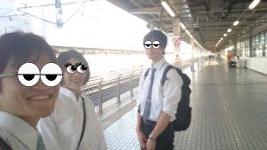 1 新幹線前