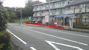静岡大学バス停