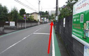 静岡大学入口
