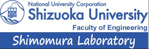SHIMOMURA LAB. SHIZUOKA UNIV.