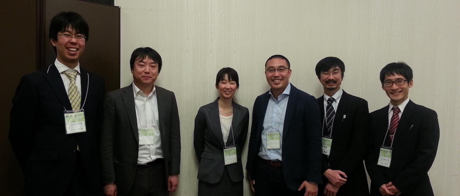 日本薬学会第138年会 学生優秀発表賞受賞