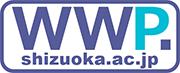 wwp-banner