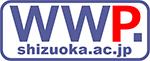 wwp-2